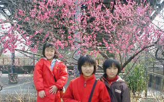 神戸王子動物園にて